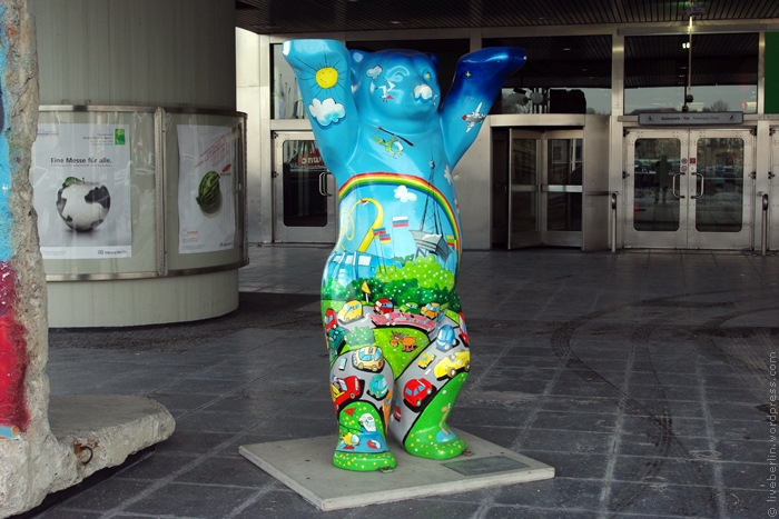 Bear at the Messe