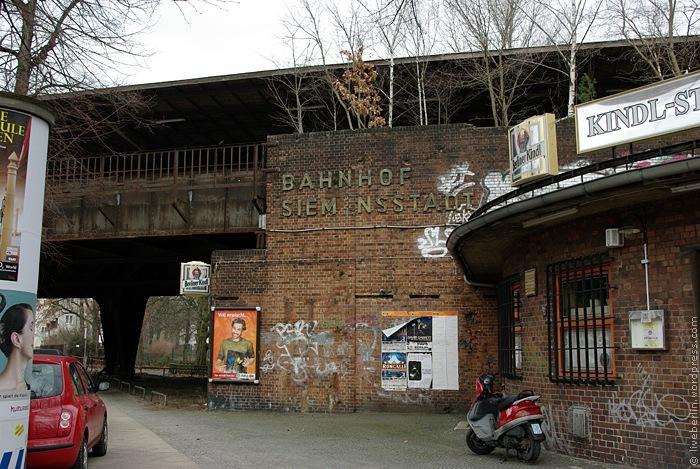 """Derelict Station """"Siemensstadt"""""""