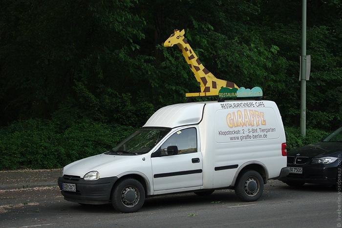 Giraffe Advertisement