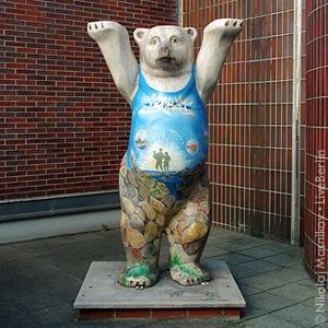 Медведь тюремный